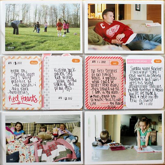 2012.Week15-03.01